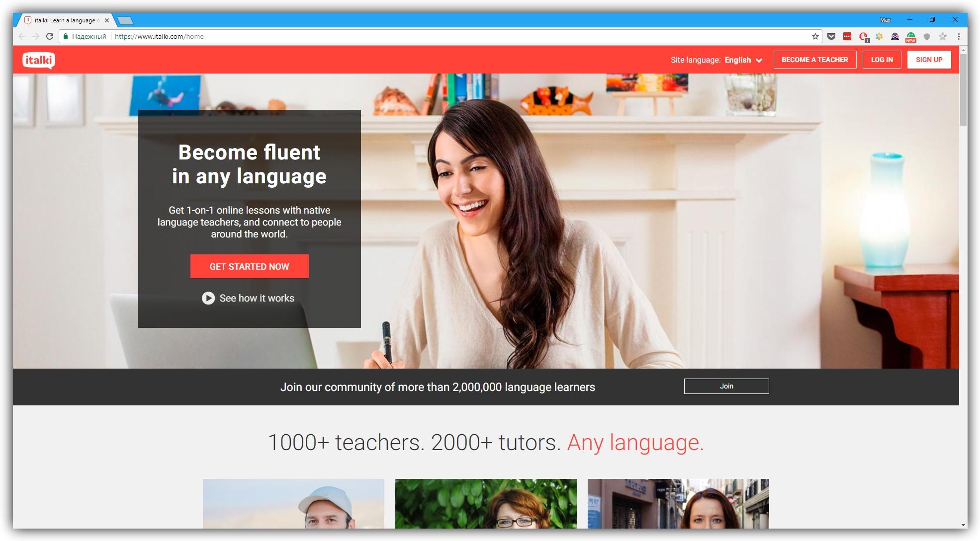 Зарубежные сайты виртуальный секс вебка