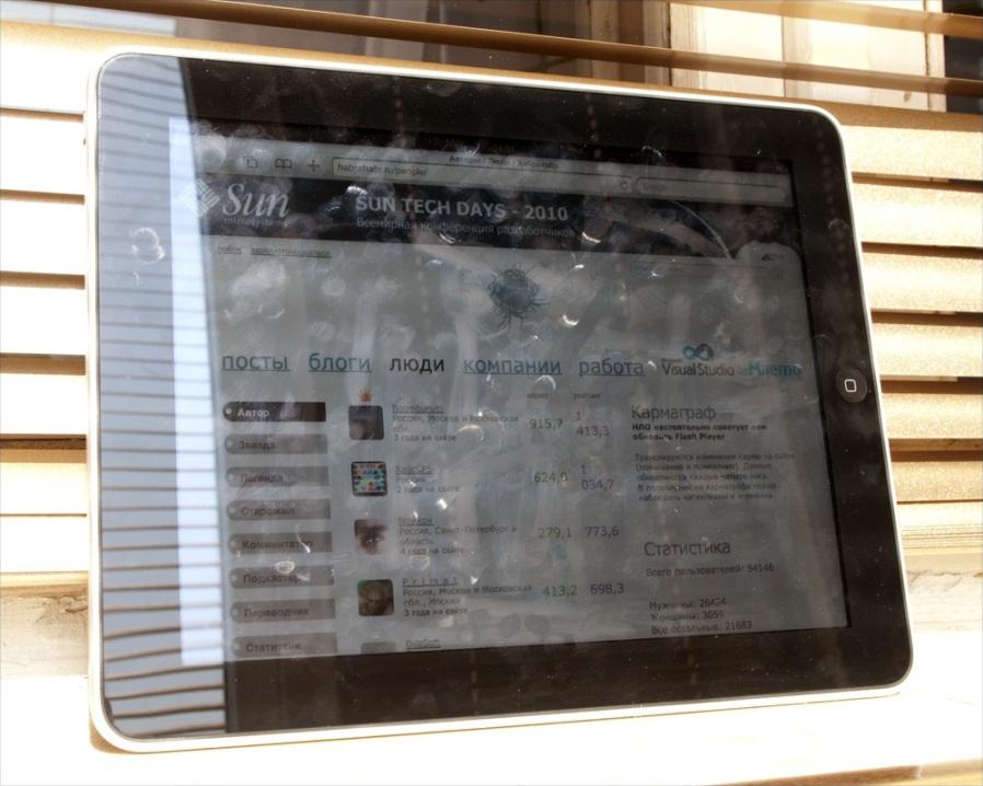 Отпечатки пальцев на экране iPad как... искусство