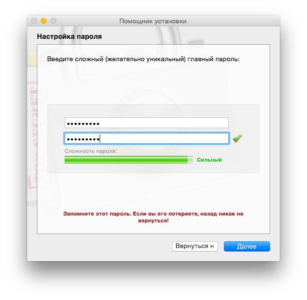 Очень сложные пароли для вк