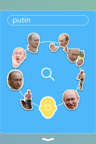 Imoji поможет превратить любое изображение в эмодзи