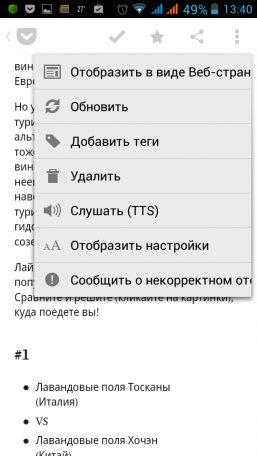 Screenshot_2014-07-02-13-40-21