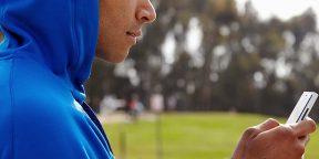 Adidas miCoach — приложение, которое заставляет меня заниматься спортом