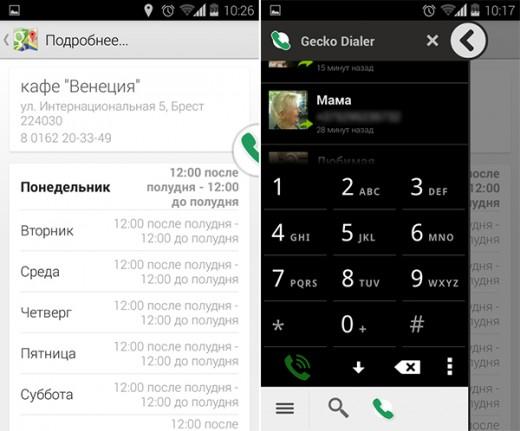 Gecko Dialer для Android: быстрый доступ к звонилке смартфона из любого приложения