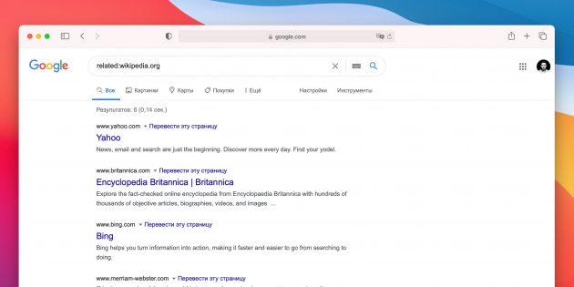 Искать в Google: поиск похожих сайтов