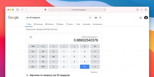 Функция калькулятора