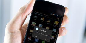 Как избавиться от мобильного Dropbox и зачем это делать