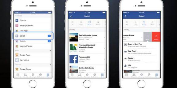 Facebook Save позволяет отложить на потом линки ваших друзей