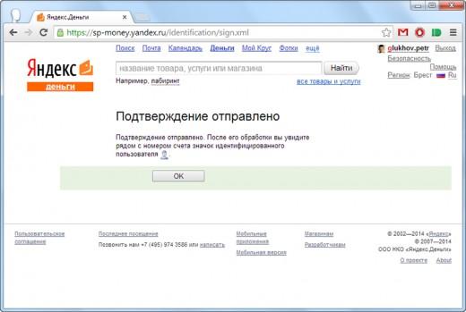Яндекс казакстанский секс