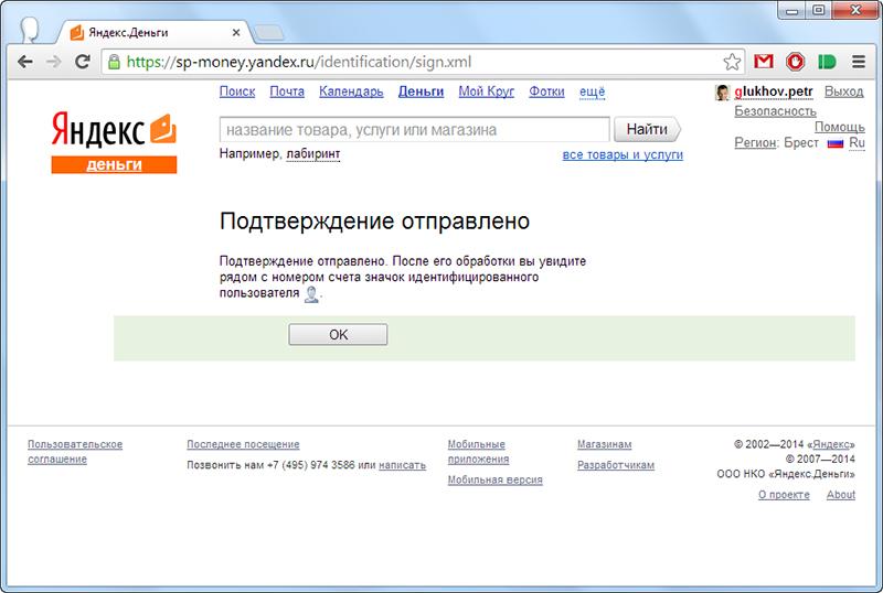 moneyveo – кредит онлайн на карту в украине kyiv 01015