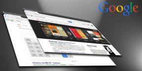 12 полезных утилит, которые скрываются в поиске Google