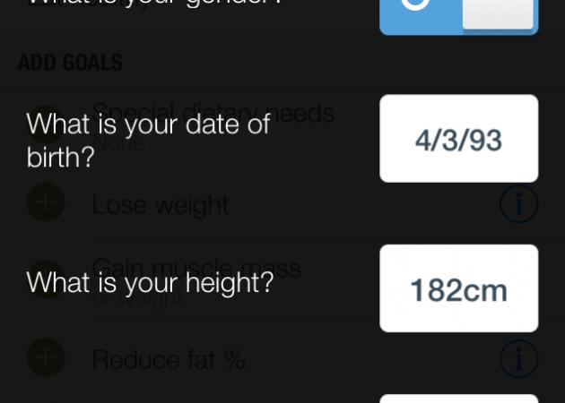 Рост и вес