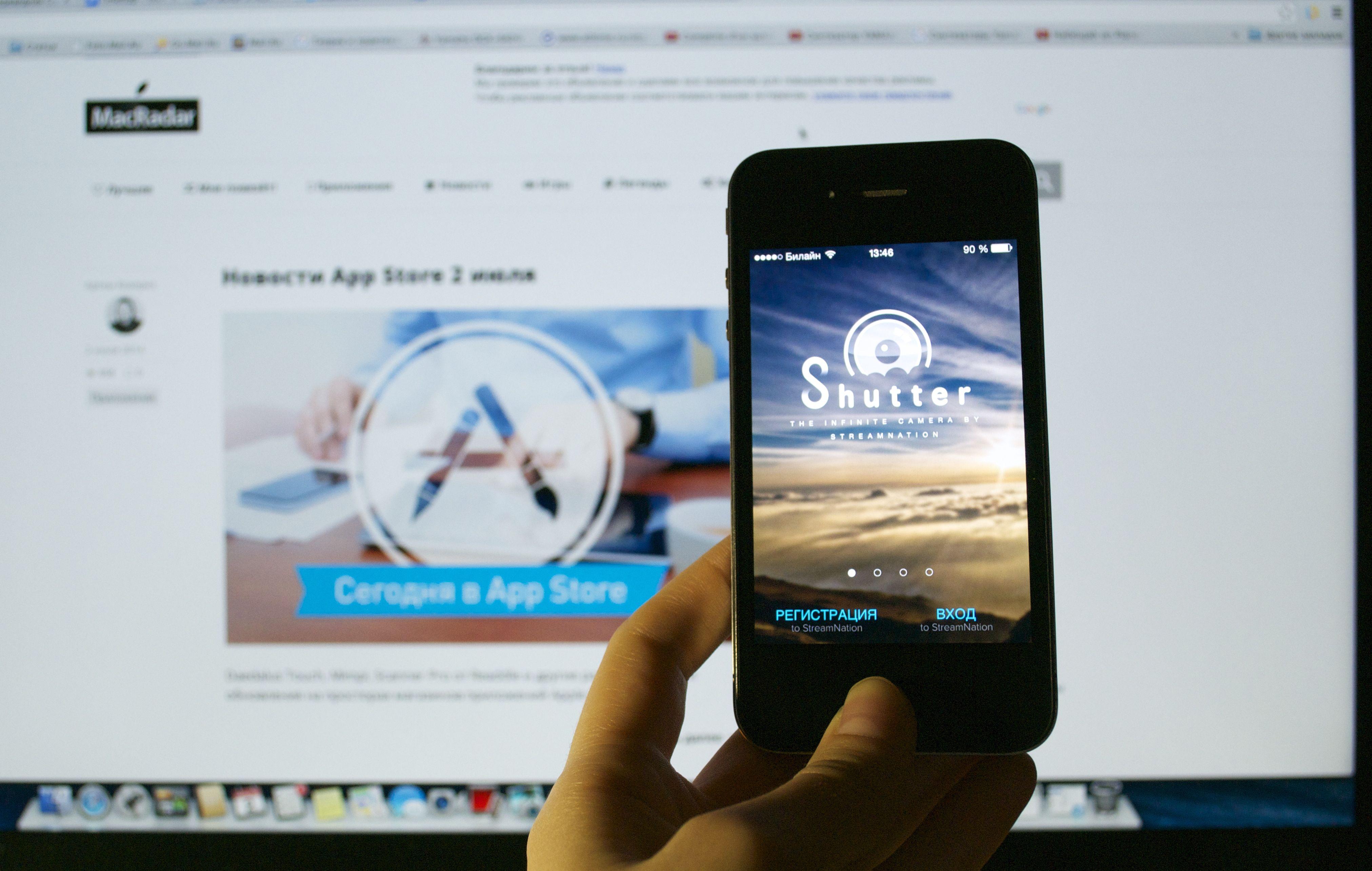 Shutter для iPhone: отличное приложение для съемки + безлимитное хранилище для ваших снимков