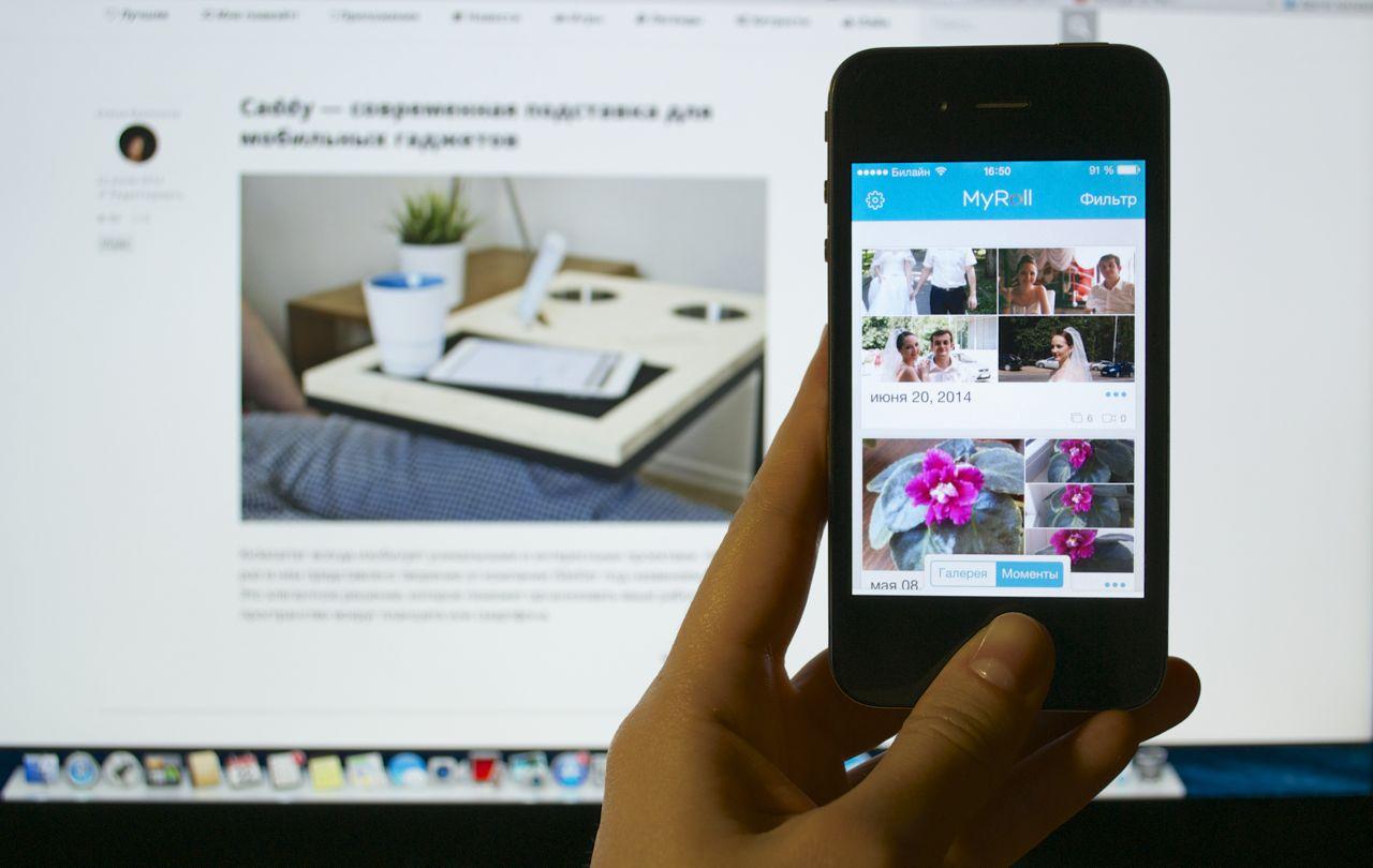 MyRoll для iPhone: фотогалерея ваших лучших снимков