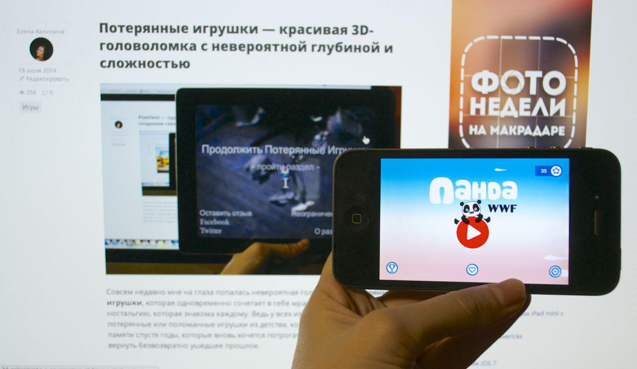 Панда WWF - яркая игрушка для детей к юбилею Фонда дикой природы в России