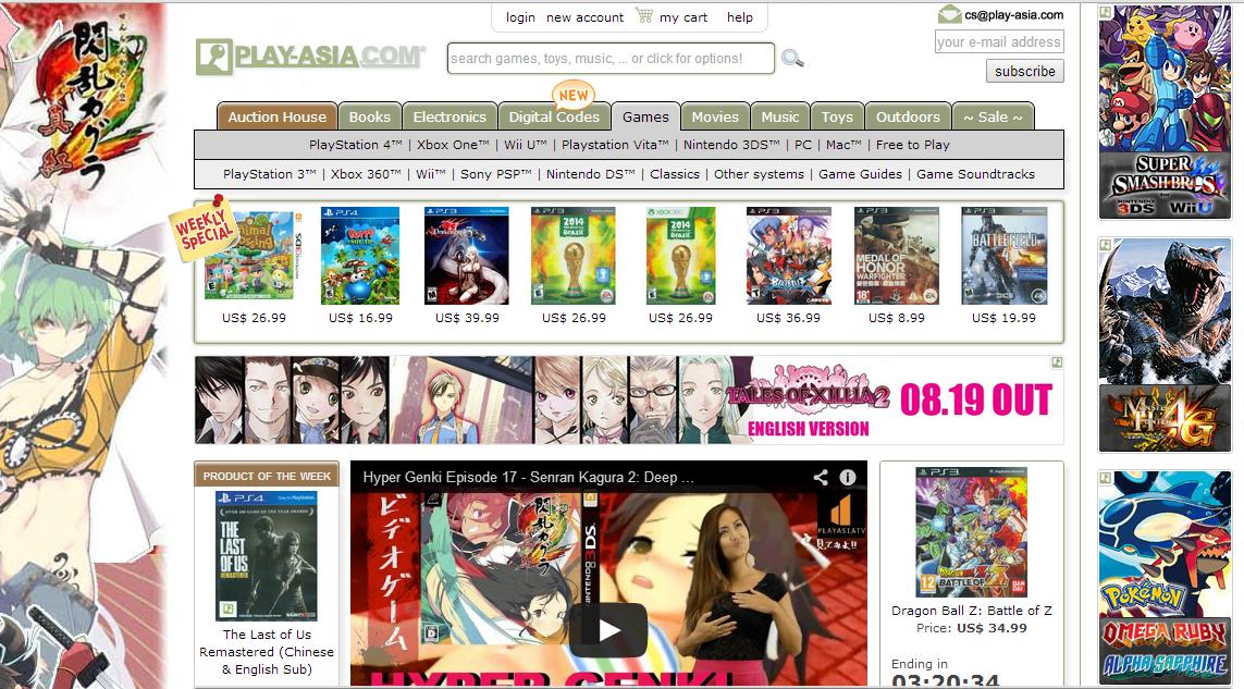 Интернет-магазины с международной доставкой 9611acf2757
