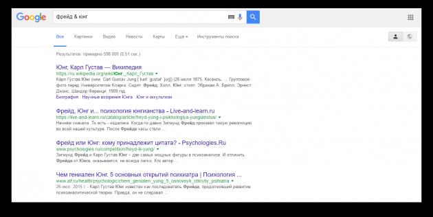 искать в Google: поиск разных слов