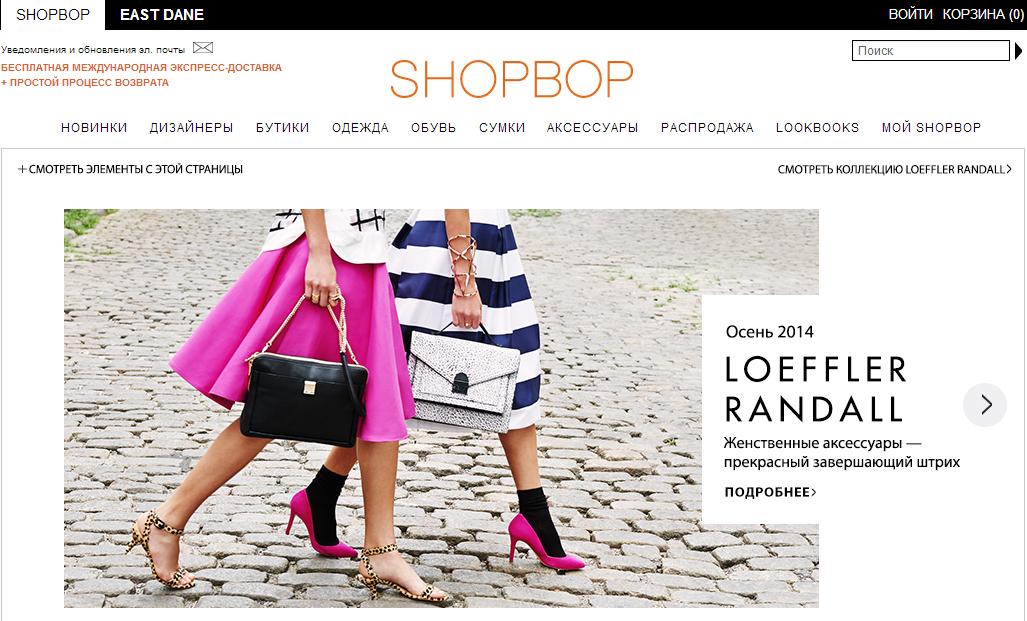 Дизайнерская одежда, обувь и аксессуары для женщин. При заказе больше  100  доставка бесплатная, менее этой суммы —  10. 2e7ef8d939a