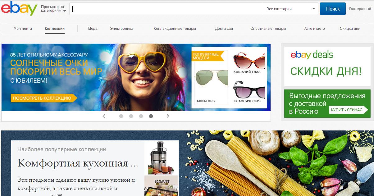 f7fe35e4560f Интернет-магазины с международной доставкой
