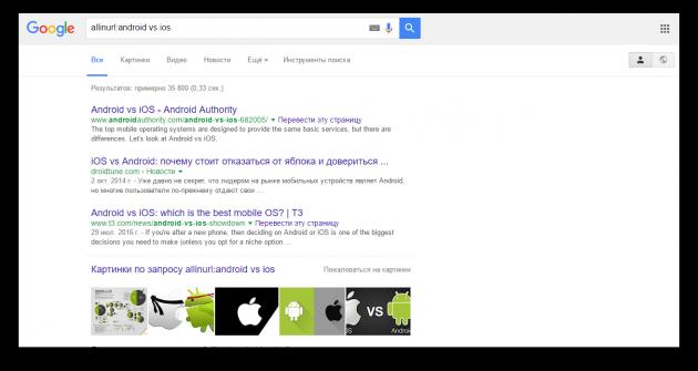 искать в Google: поиск URL