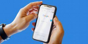 Как пользоваться поиском в Google: 30 хитростей