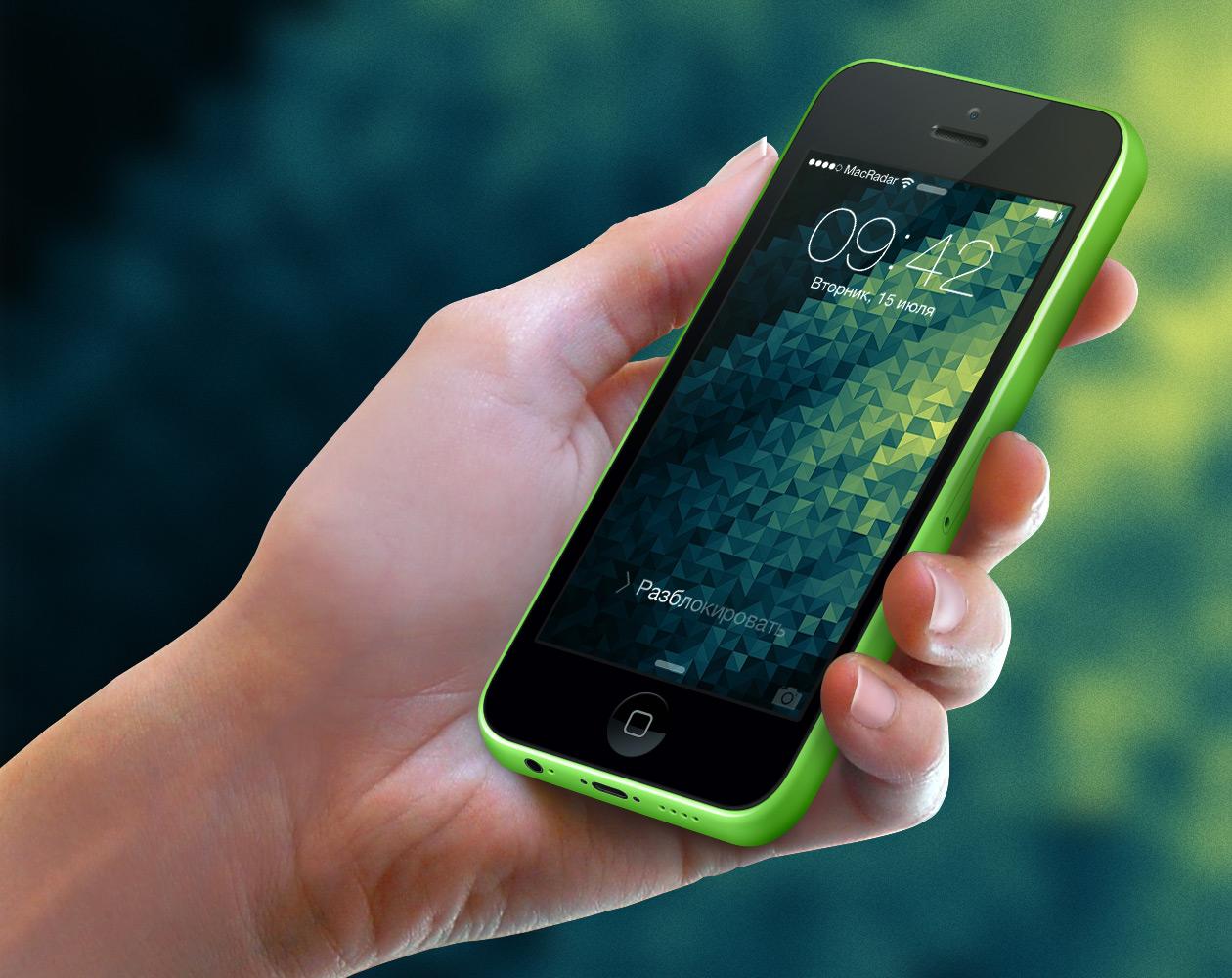 Обои для iPhone: Евклидова геометрика