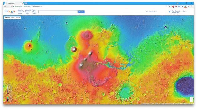 Сервисы Google Mars, Moon и Sky