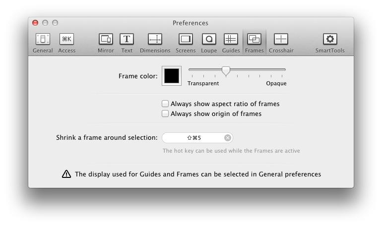 Настройка Frames
