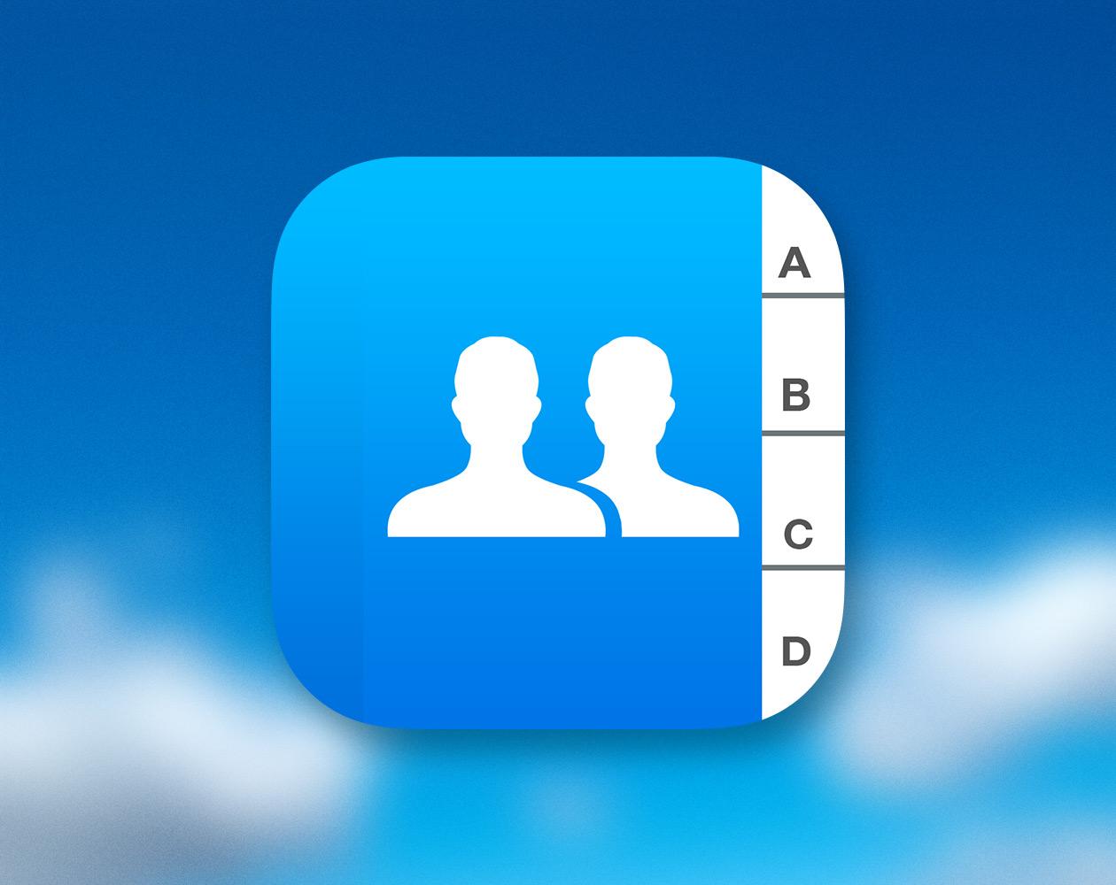 Как с помощью Smart Merge быстро удалить дубликаты контактов на iOS