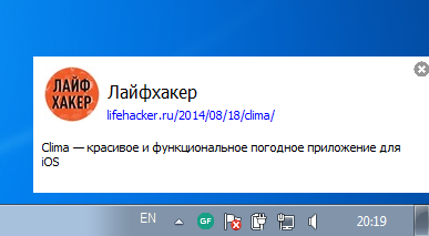 Программа для Windows Groupsfeed