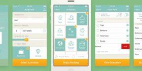 Packpoint для iOS и Android поможет собраться в любое путешествие
