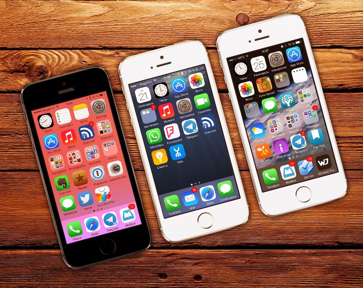 Что установлено на главном экране iPhone у редакций Макрадара и Лайфхакера