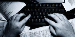 Как писать быстро и хорошо