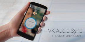 VK Audio Sync: синхронизация музыки «ВКонтакте» с Android
