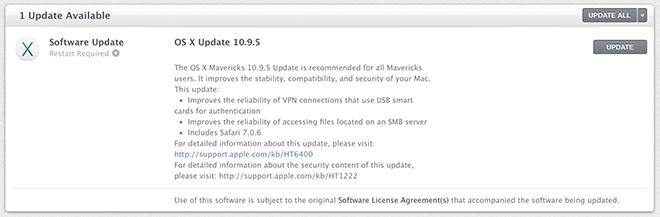 Apple выпустила OS X Mavericks 10.9.5 с исправлениями для VPN