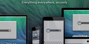 1Password бесплатен, или Почему вам стоит перестать пользоваться iCloud Keychain прямо сейчас