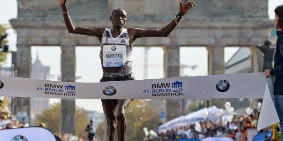 2:02:57 — новый мировой рекорд на марафонской дистанции