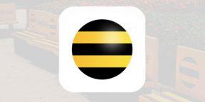 «Счастливое время» для абонентов «Билайна»: приложение стало ещё удобнее
