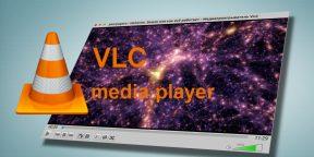 6 полезных расширений для медиаплеера VLC