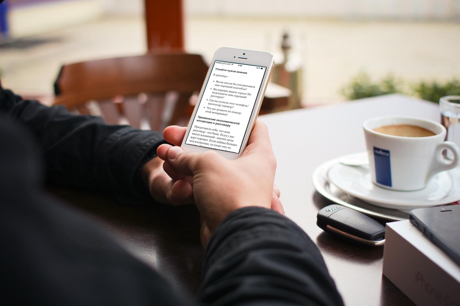 Quip — отличная альтернатива Evernote для iOS