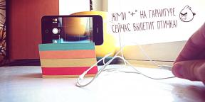 ВИДЕО: 7 функций гарнитуры iPhone