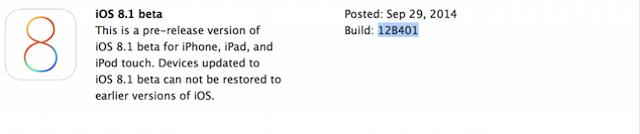 Apple выпустила первую бета-версию iOS 8.1