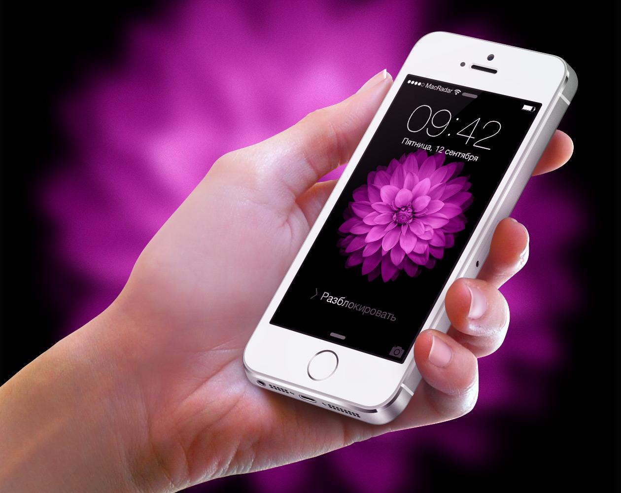 Обои для iPhone из iOS 8 GM