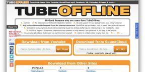 Качаем видео с почти любого сайта: обзор сервиса TubeOffline