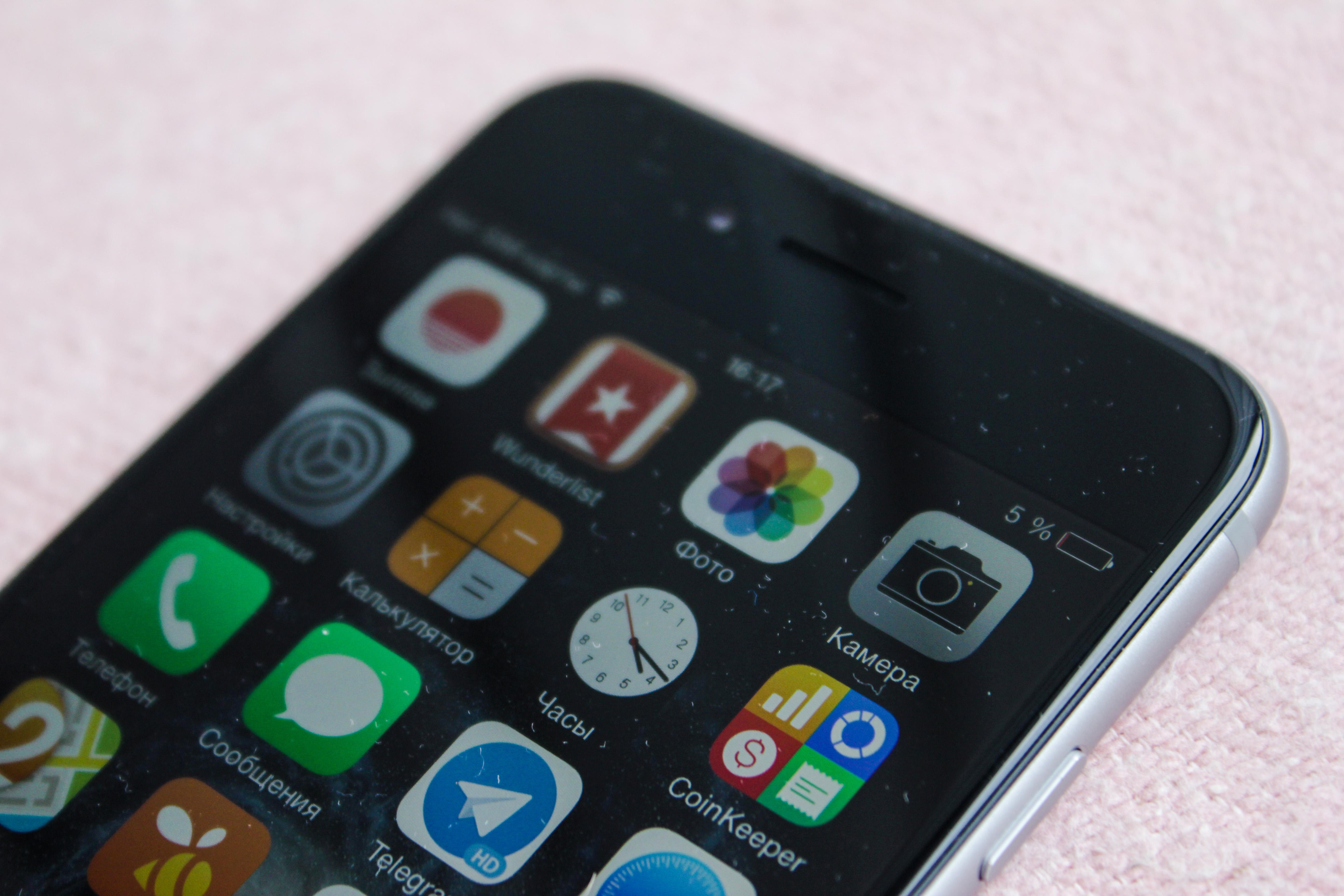5 патентов Apple, которые предсказали новые продукты