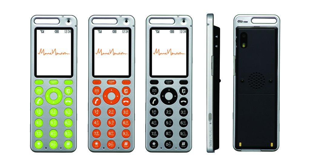 Мобильный телефон Talby (2003)