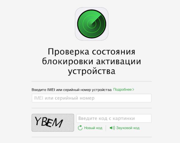 Снимок экрана 2014-10-02 в 10.00.55