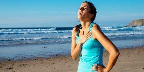 Как дышать во время бега: ритмичное дыхание