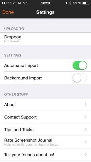 Screenshot Journal: Менеджер скриншотов для вашего iPhone