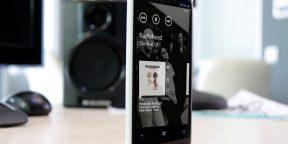Как слушать Google Music на Windows Phone
