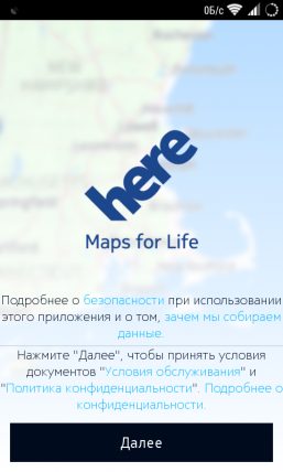 Nokia HERE Maps для Android